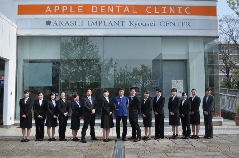 アップル歯科クリニック入社式