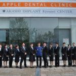 アップル歯科2018年度入社式